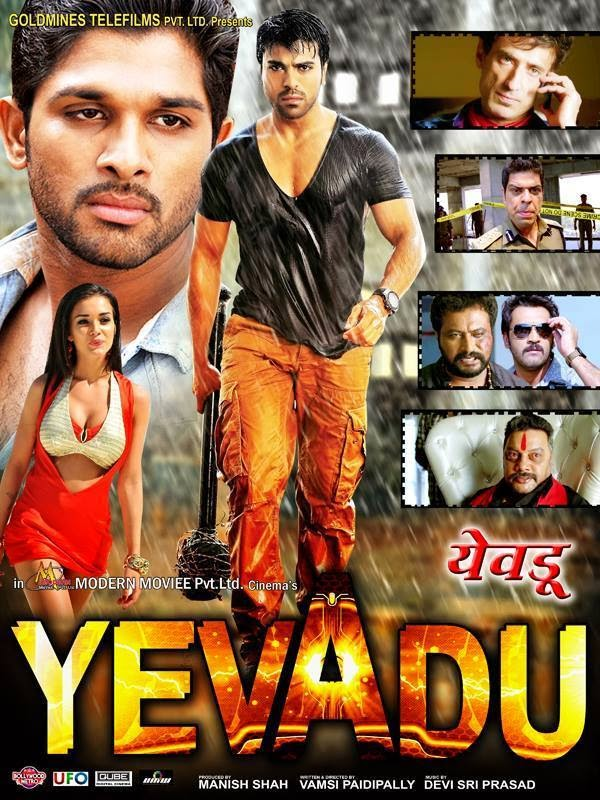 Yevadu 2014 Dual Audio Hindi 600MB UNCUT BluRay 480p x264 Free Download