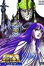Saint Seiya: The Heated Battle of the Gods (1988) Poster