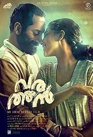 Varathan Poster