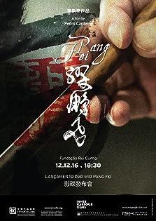 Mio Pang Fei (2014)