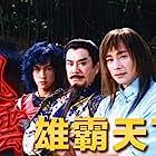 Feng yun (2002)