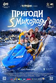 December tale or S.Mykolay's Adventures Poster