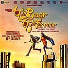 Bhavesh Kumar in P Se Pyaar F Se Faraar (2019)