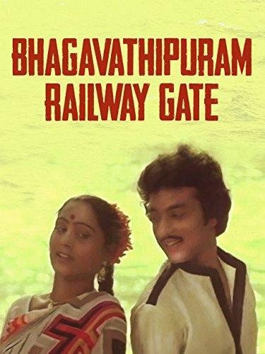 Bhagavathipuram Railway Gate ((1983))
