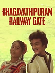New movie trailer free download Bhagavathipuram Railway Gate India [640x360]
