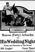 Primary image for His Wedding Night