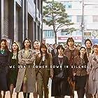 Samjin Group Yeong-aw TOEIC-ban (2020)