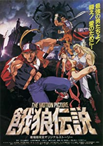 Fatal Fury: The Motion Picture 720p