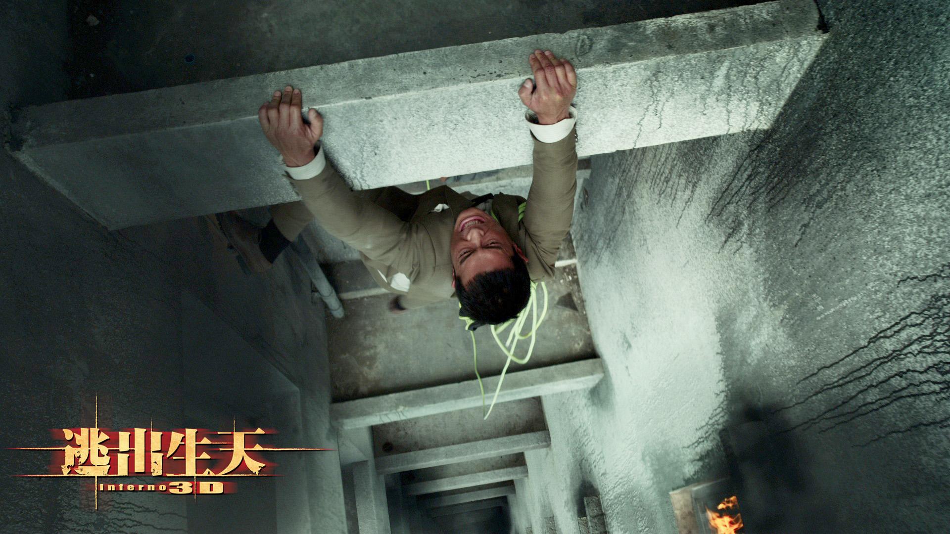 Louis Koo in Tao chu sheng tian (2013)