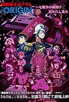 Mobile Suit Gundam: The Origin VI - Rise of the Red Comet