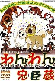 Doggie March Poster