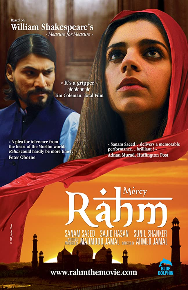 Rahm (2016) Hindi 300MB HDRip 480p ESubs