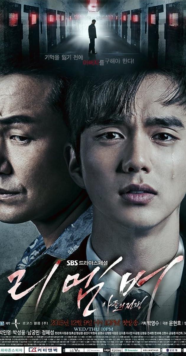 Cái Giá Của Tội Ác - Ký Ức -Remember war of the son (2015)