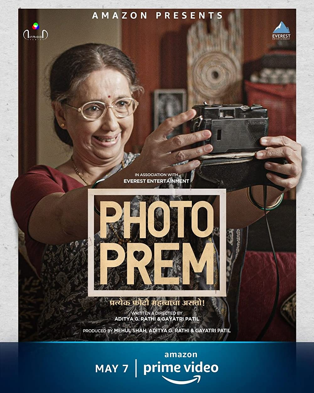 Photo Prem 2021 Marathi 300MB AMZN HDRip ESubs Download