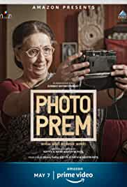 Photo-Prem (2021) DVDScr Marathi Full Movie Watch Online Free