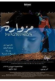 Mazwara