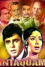 Intaquam (1969)
