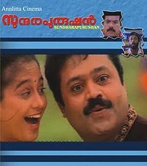 Comedy Sundrapurushan Movie