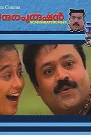 Sundrapurushan Poster