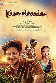 Kammatipaadam (2016) Malayalam