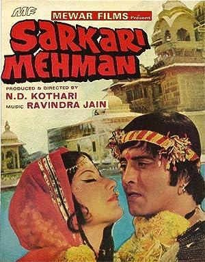 Sarkari Mehman movie, song and  lyrics