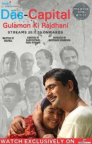 Das Capital Gulamon Ki Rajdhani movie, song and  lyrics