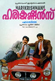 Harikrishnans Poster