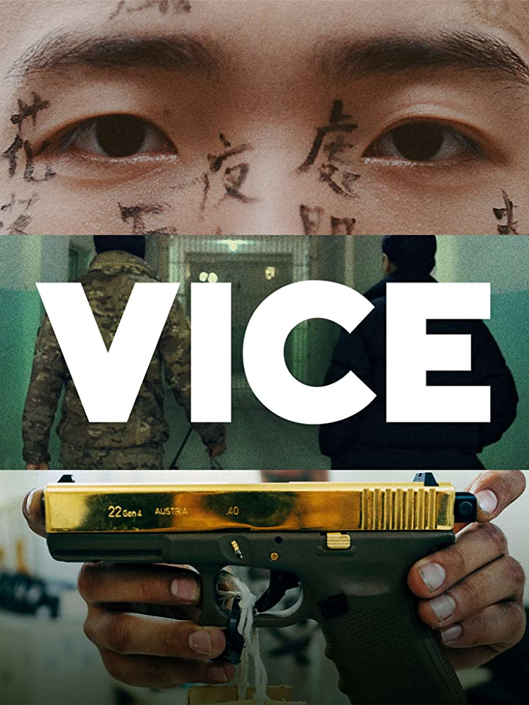 Vice – Season 7 Episode 11