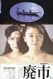 The Deserted City(1984) Poster - Movie Forum, Cast, Reviews