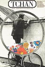 Tchán (1980)