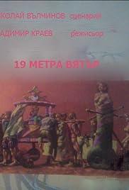 19 metra vyatar Poster