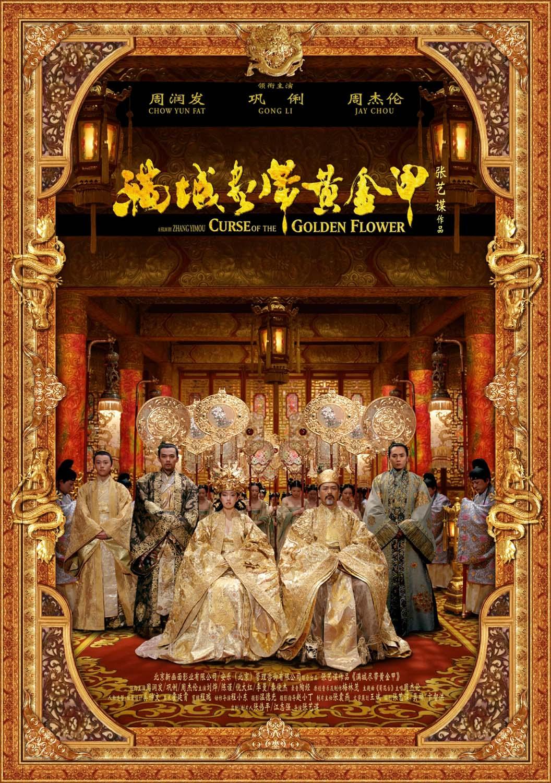 Man cheng jin dai huang jin jia 2006 imdb mightylinksfo