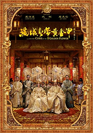 Li Gong Curse of the Golden Flower Movie