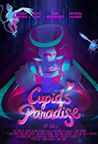 Primary photo for Cupid's Paradise
