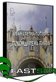 Pokondirena tikva Poster