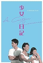 Shao nu ri ji(1984) Poster - Movie Forum, Cast, Reviews