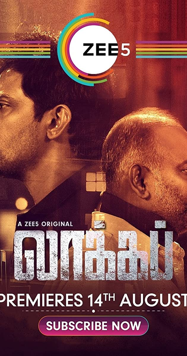 Lockup Torrent Download