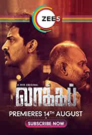 Lockup (2020) HDRip tamil Full Movie Watch Online Free MovieRulz