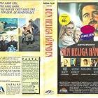 Ministry of Vengeance (1989)