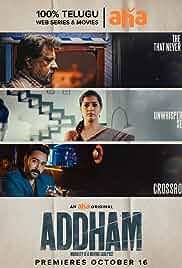 Addham (2020)