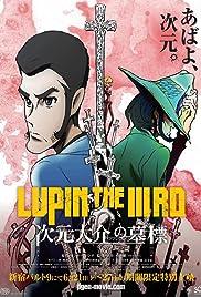 Lupin the Third: The Gravestone of Daisuke Jigen Poster