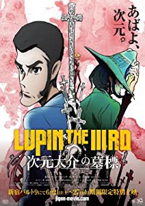 Lupin the Third: The Gravestone of Daisuke Jigen in hindi download
