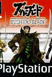 Bushido Blade Video Game 1997 Imdb