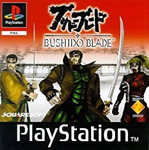 Bushido Blade in hindi free download
