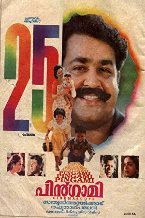 Mohanlal Pingami Movie