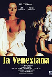 La venexiana (1986) Poster - Movie Forum, Cast, Reviews