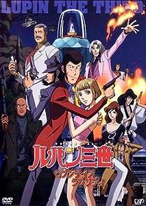Watch american online movies Rupan sansei: Sebundeizu rapusodei by Hidehito Ueda [UltraHD]