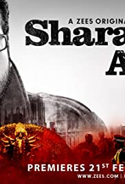 Sharate Aaj Poster