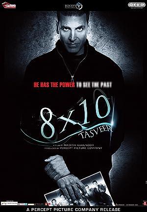 مشاهدة فيلم 8 x 10 Tasveer 2009 مدبلج أونلاين مترجم