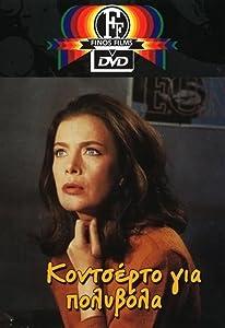 Watch free movie tv series online Kontserto gia polyvola Vasilis Georgiadis [480p]
